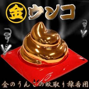 golden-poop