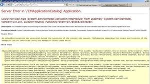 world-class-application